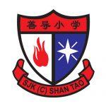 SJK (C) Shan Tao